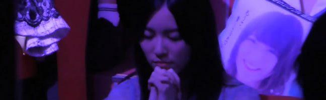 AKB48選抜総選挙 2017 SKE48ドキュメント ~わたしたちの総選挙~