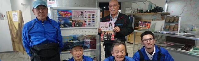 山田町の皆様への感謝と最後の投票確認!