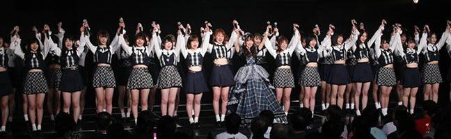 「SKE48最高!」アイドルラストステージ  #松村香織卒業公演